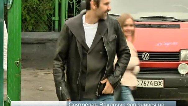 Вакарчук завітав у школу, яку закінчив у 1991 році