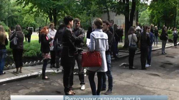 У Львові понад шістсот випускників склали останній тест зі ЗНО