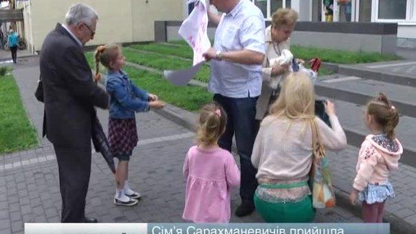 Сім'я Сарахманевичів прийшла пікетувати ухвалу суду