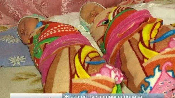 Жінка на Турківщині народила третю двійню
