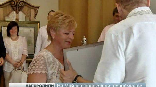 ВІдзначили медиків- героїв Майдану