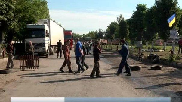 Сокальчани вимагають ремонту дороги, яка з'єднує Львів із Ковелем