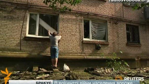 Донбас український, але патріотизму йому бракує