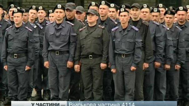 Військовій частині на Стрийській - 90 років