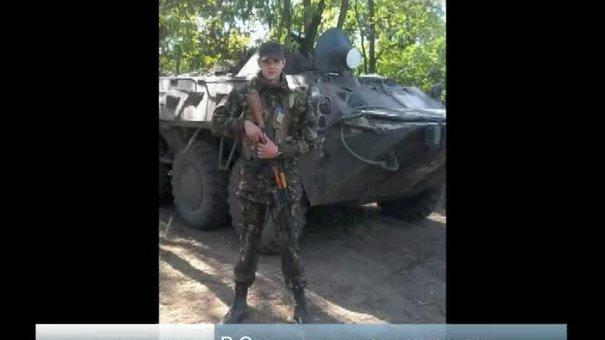 На Сході загинув молодий солдат Віктор Сивак