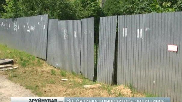 Забудовник на вулиці Ярославенка не хоче відновлювати пам'ятку історії