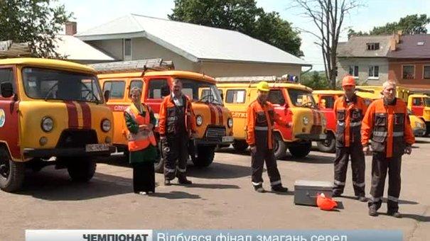 Відбувся фінал змагань серед аварійних бригад газової служби