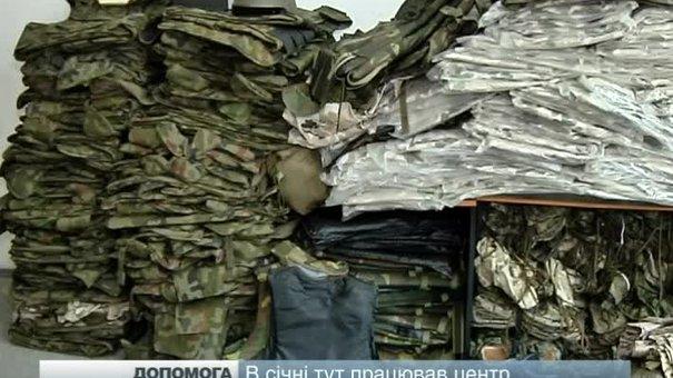 Військовим на сході передали з Львівщини тонни продуктів та мінеральної води