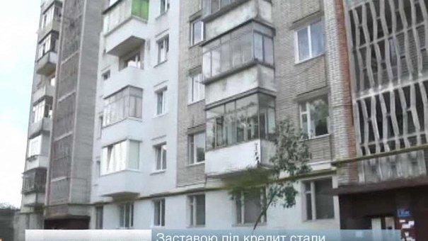 """ОСББ у складі асоціації """"Оберіг"""" першим у місті взяло банківський кредит"""