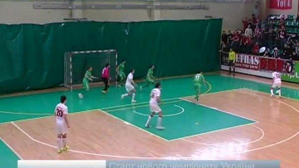 Львівська «Енергія» у серпні зіграє за Суперкубок України