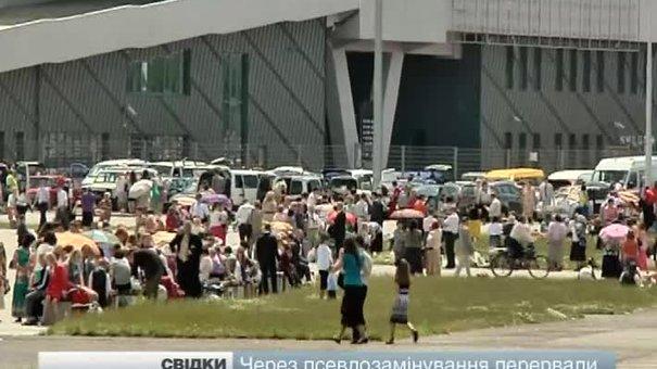 На «Арені Львів» вибухівки не знайшли