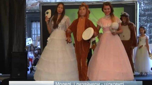 У Львові відбувся фешн-показ вживаного одягу