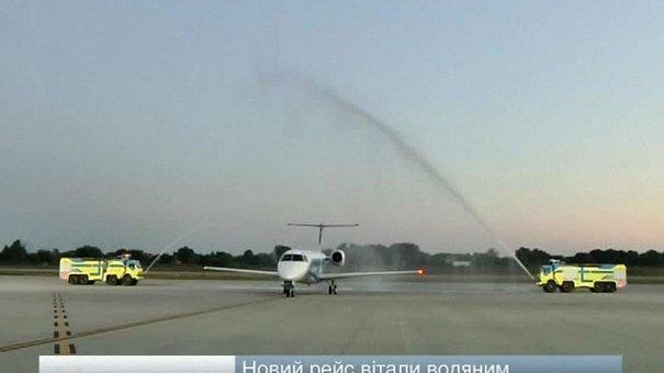 Перші авіатуристи з Дніпропетровська прибули до Львова