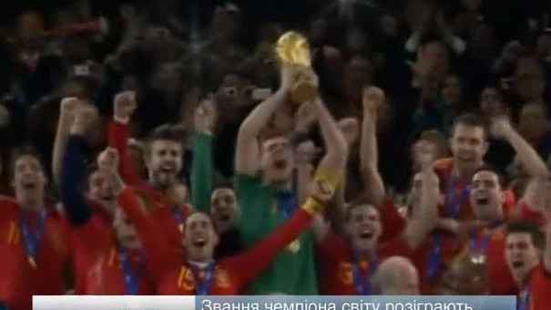 У фіналі ЧС-2014 зустрінуться збірні Німеччини та Аргентини
