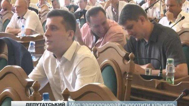 У Львові хочуть зменшити кількість депутатів і чиновників ЛМР на третину