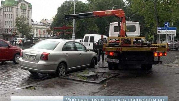 Евакуатори в центрі Львова працюватимуть ще на кількох вулицях