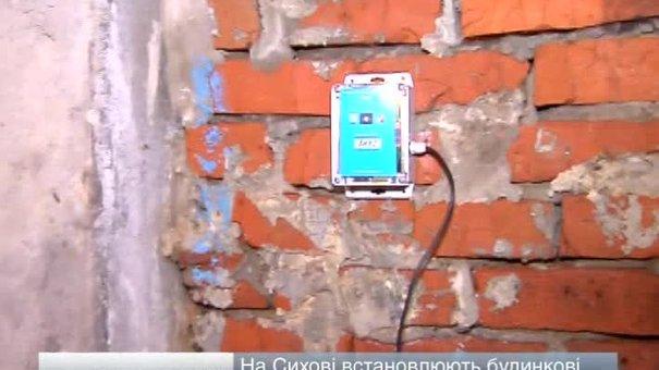 У Львові придумали, як відучити містян красти воду