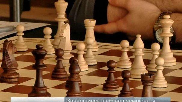 У Львові завершився півфінал Чемпіонату України з шахів
