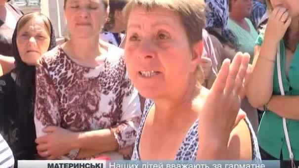 Рідні військових із Львівщини їдуть пікетувати Адміністрацію президента