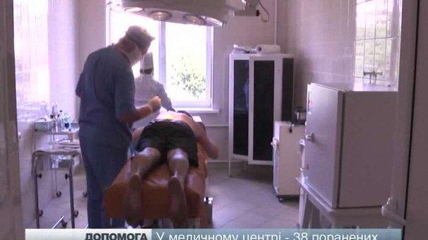 Поранених під  Зеленопіллям лікують у Львові