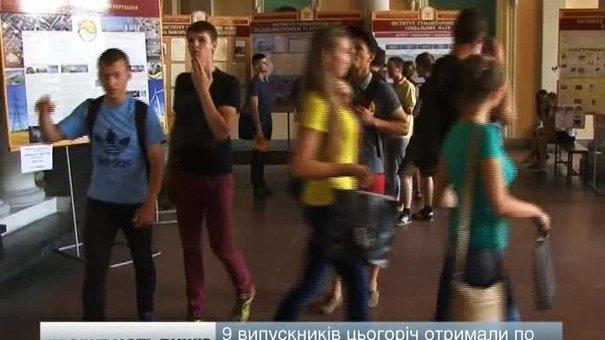 Львівські випускники-багатобальники не подаються одразу до багатьох вишів