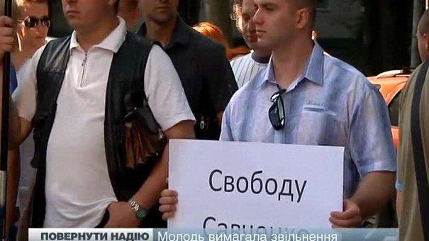 Львів'яни під консульством РФ вимагали звільнити льотчицю Надію Савченко