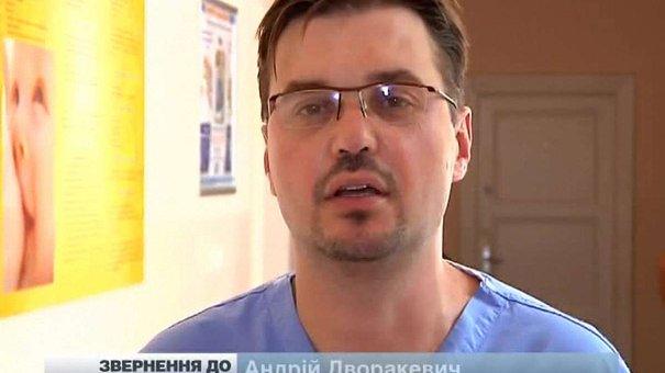 Львів'яни вимагають від Порошенка правди про війну, – відеозвернення
