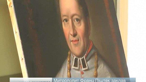 Львівські греко-католики подарували римо-католикам портрет митрополита Франца Піштека