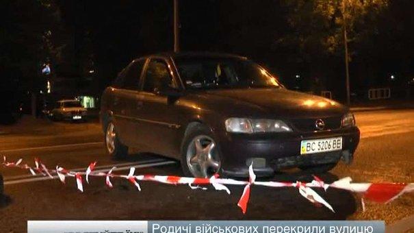 У Львові рідні солдатів перекрили вулицю Стрийську з вимогою ротувати їх синів
