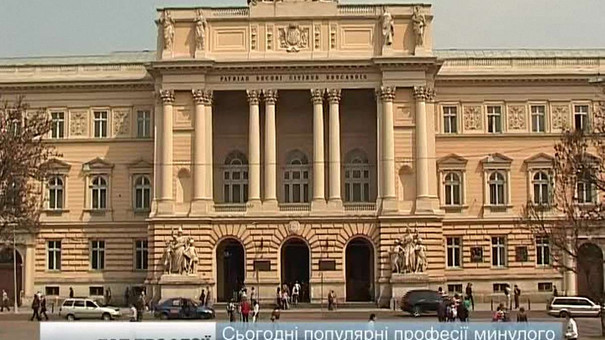 У львівських університетах розповіли, які професії цьогоріч є найпопулярнішими