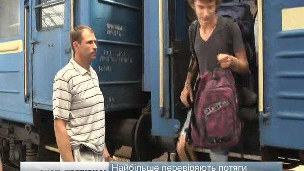 На станціях Львівської залізниці перевіряють пасажирів зі сходу