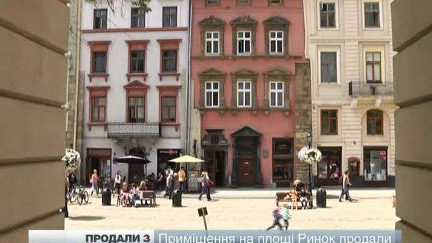 Дубневич купив приміщення на пл. Ринок у Львові за ₴16,8 млн