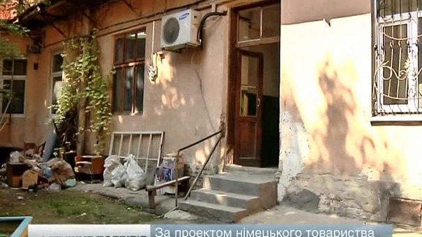 В оновлених львівських двориках будуть дитячі кутки, але не буде літніх столиків