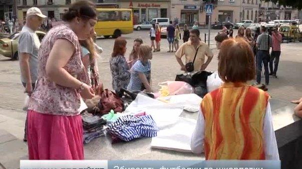 У Львові за годину зібрали кілька мішків одягу і мийних засобів для бійців АТО
