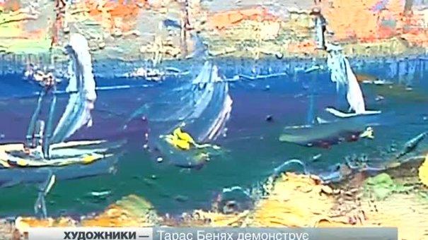 Львівські митці допомагають українській армії