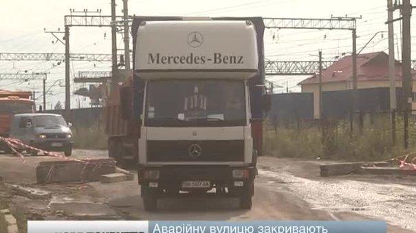 Вулицю Авіаційну у Львові перекрили для руху на невизначений термін