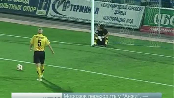 Гравець збірної України перейшов у російський чемпіонат