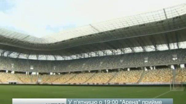 У Львові завтра зіграють «Металург» і «Дніпро»
