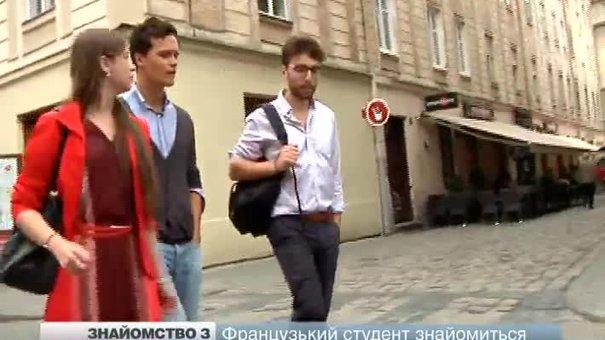 Французький студент знайомиться з Україною