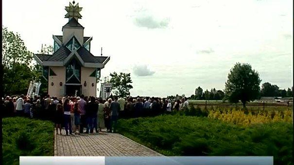 Львів'яни пройдуться жалобною ходою до місця Скнилівської трагедії