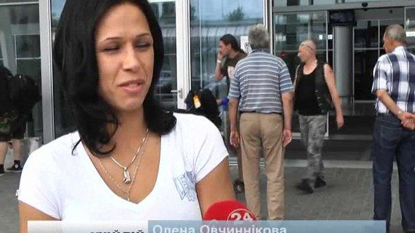 Львів'янка Олена Овчиннікова виграла пояс WBС з муай-тай