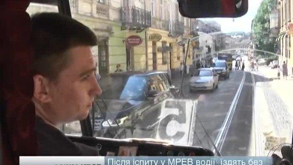 «Львівелектротранс» взяв на роботу нових водіїв
