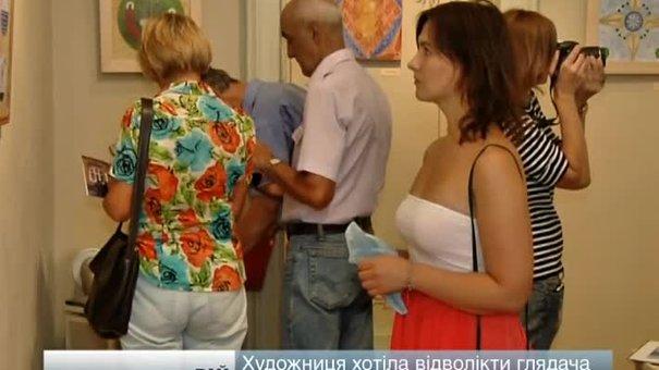Львівська мисткиня Наталя Русецька запросила до свого «Раю»