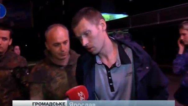 Самооборона Львова вночі возила держслужбовця-дебошира в наркодиспансер