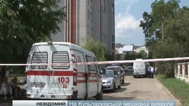 У Львові на вулиці Кульпарківській під будинком знайшли пакет із порохом