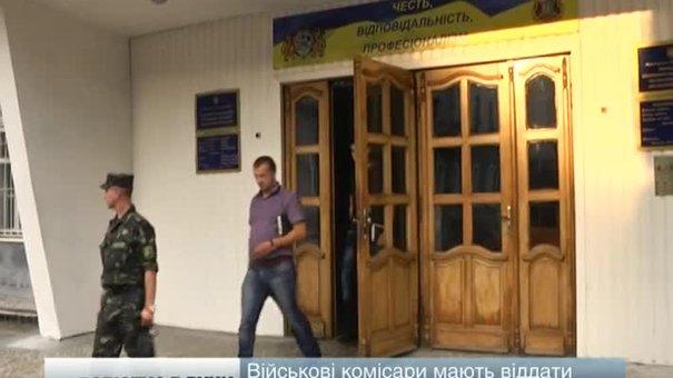 На Львівщині із 30 повісток у військкомати вдається вручити лише одну