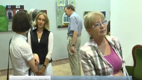 У Львові відкрили виставку, де всі почуваються, як вдома
