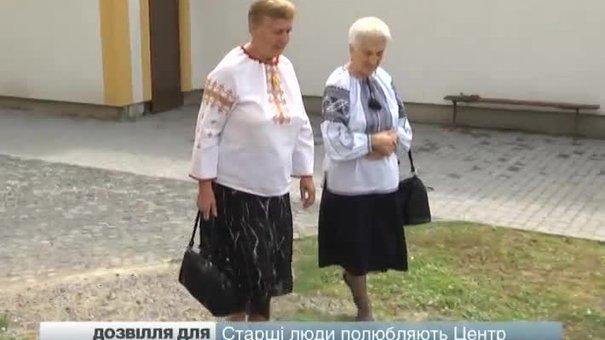Для літніх львів'ян відкрили ще один центр дозвілля