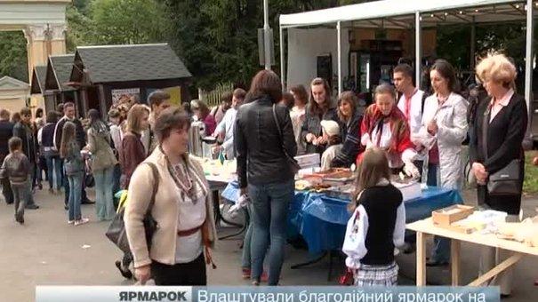 На другому ярмарку смаколиків у Львові зібрали понад 20 тис. грн для військових