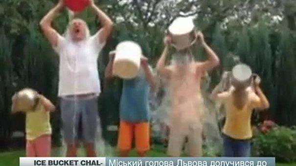 В Україні гроші на армію збирають від крижаного флешмобу